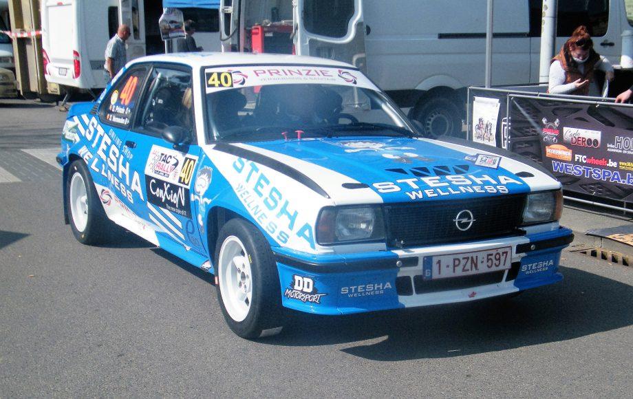 DSCF0490 (2)